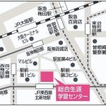 大阪市総合生涯学習センター