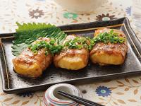生活提案、レシピ、献立、豆腐の甘辛豚巻き、1431
