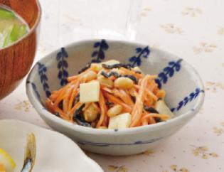 生活提案、レシピ、献立、人参とチーズのミネラル和え、29号