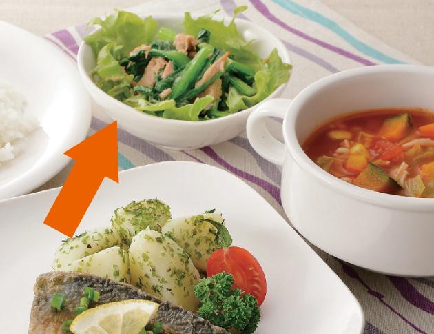 生活提案、レシピ、献立、小松菜のツナサラダ、1405