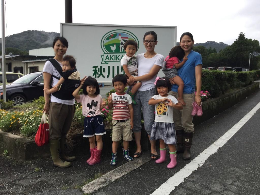 秋川体験ツアー