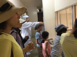 秋川牧園冷凍食品工場見学