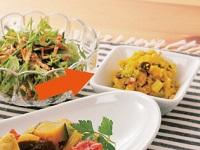 生活提案、レシピ、献立、アーモンド&レーズン入りかぼちゃサラダ、1530