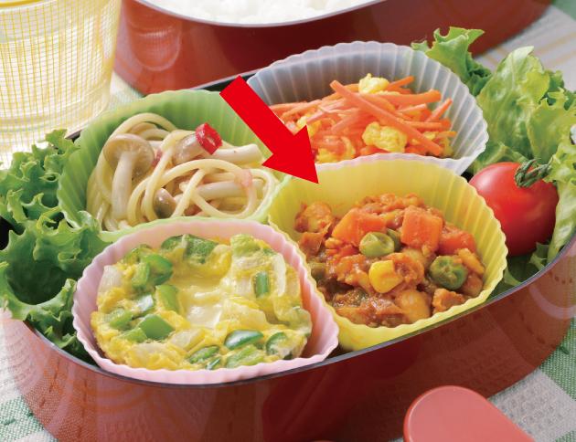 生活提案、レシピ、献立、大豆と野菜のドライカレー、弁当、冷凍