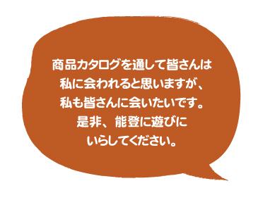 23金沢大地_8