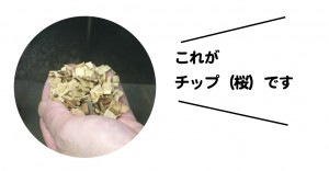 27朝日屋_9