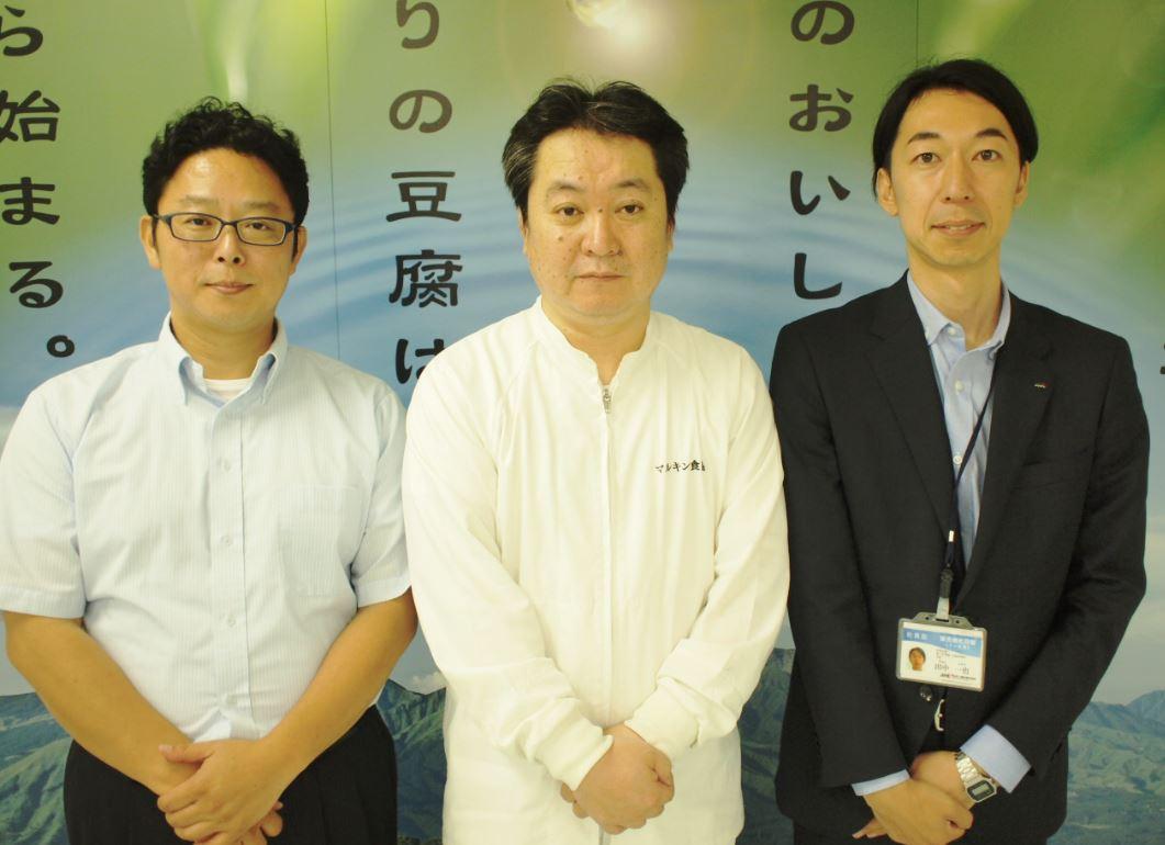 案内していただいた開発の上村次長(左)、田中工場長(中央)、営業の田中さん(右)