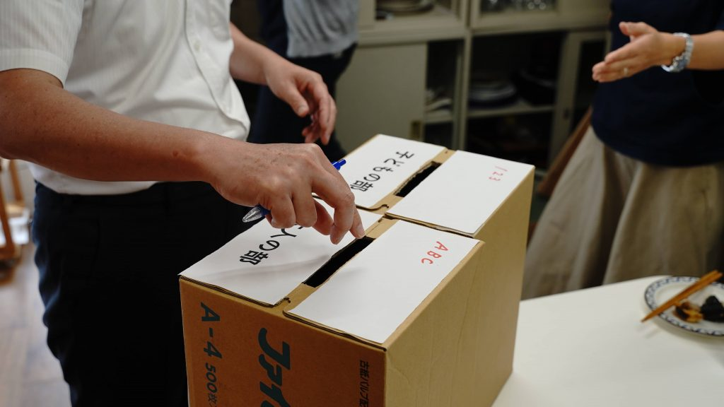投票の様子